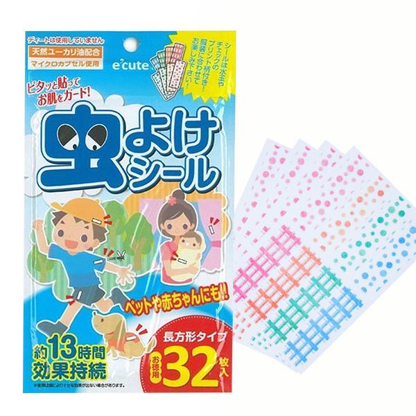 日本e'cute防蚊貼片 32張
