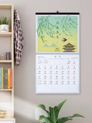 和創掛曆2021年定制家用掛牆定做梵高藝術個性創意免撕中國風日曆牛年13張傳統季節養生新年月曆ins風農曆『xxs9319』