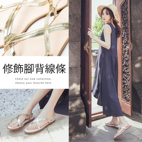 Ann'S穿穿脫脫都方便-雙層交叉套拇指寬版平底涼鞋-金