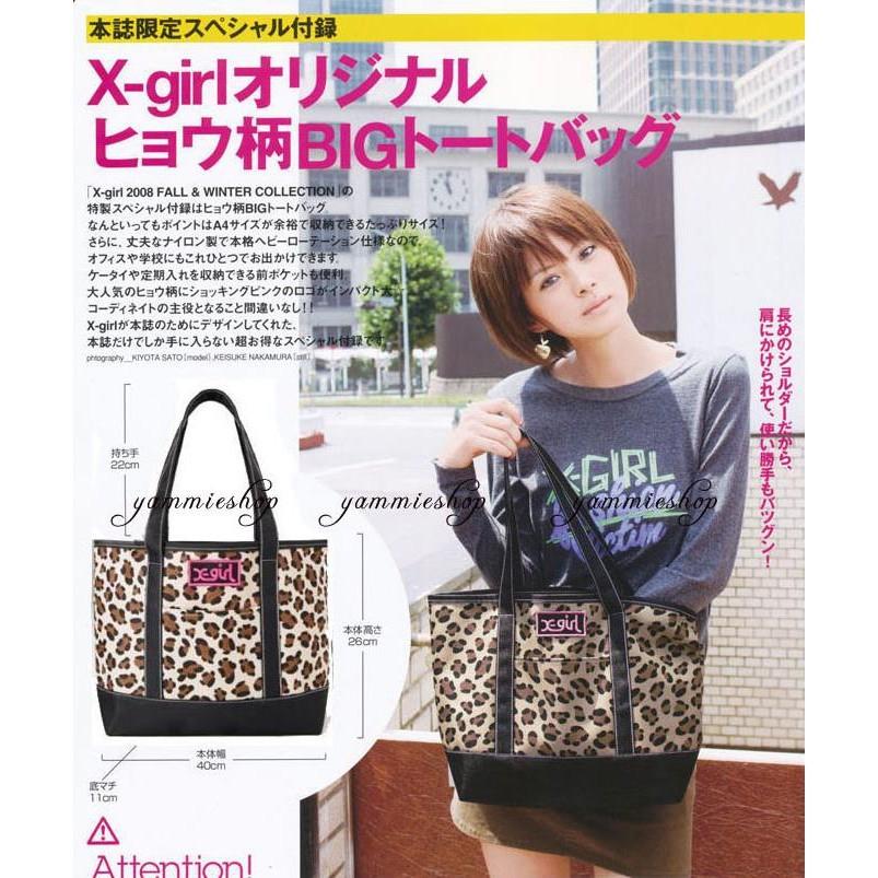 日本紅牌 25週年限定 棕色豹紋 休閒肩包/大提袋/托特包 可放a4 xbj1