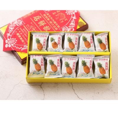 【李鵠】鳳梨酥560g(28g*20入)x3盒