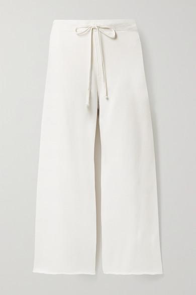 Nili Lotan - Kiki 磨边纯棉平纹布九分休闲裤 - 白色 - x large