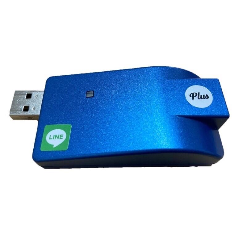 瑞駿科技 lineoffice plus - 辦公室或市話來電免費轉手機line或skype節費盒