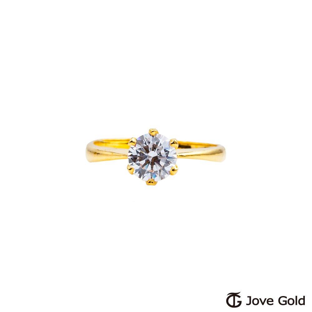 Jove Gold 漾金飾 妳的姿態黃金戒指