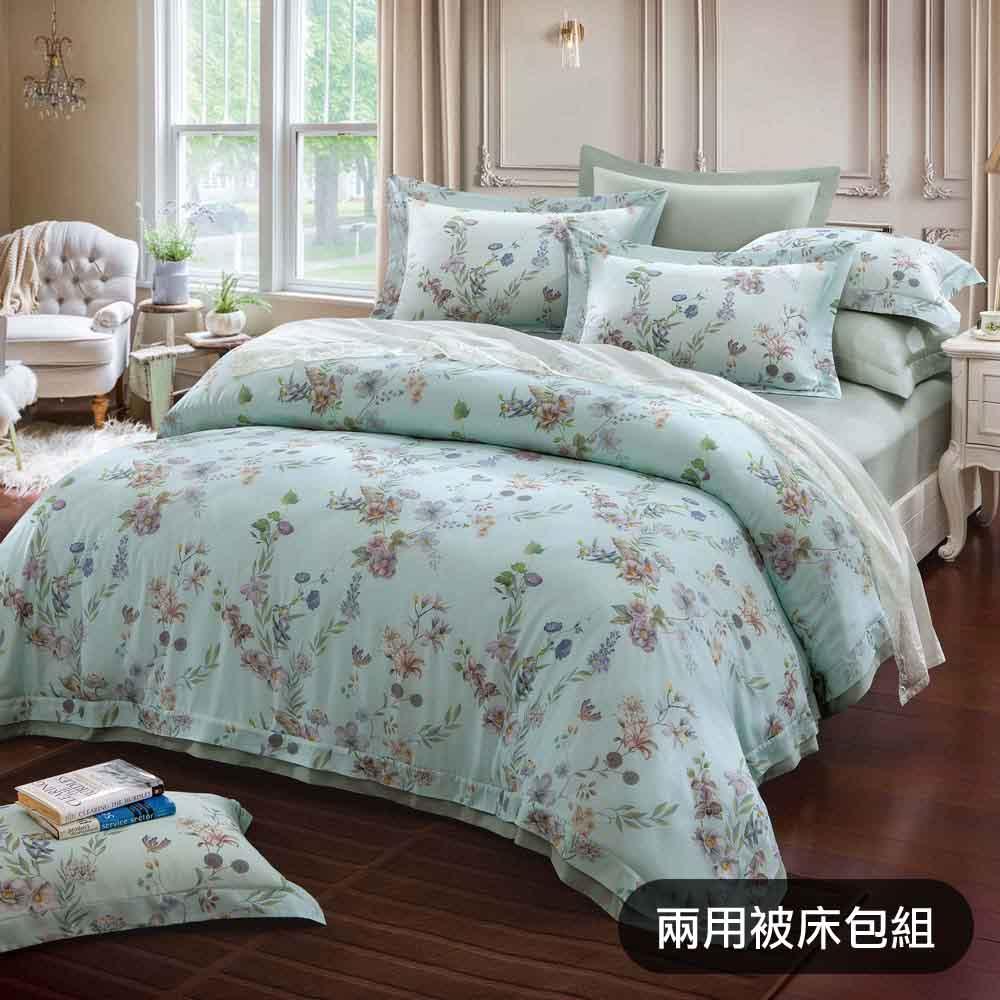 【GLORY】祥雲 100%萊賽爾80支天絲 兩用被床包組