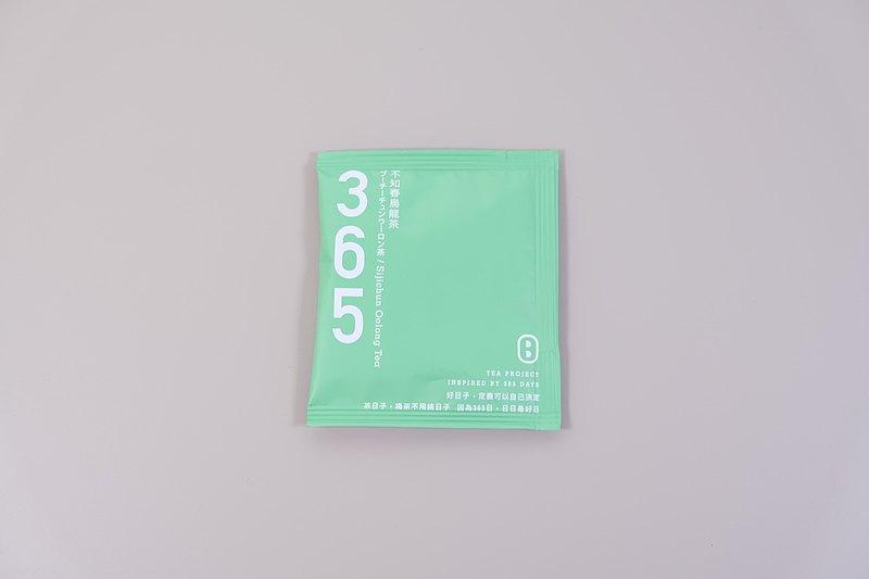 Dae 365 苗翠 • 不知春烏龍茶