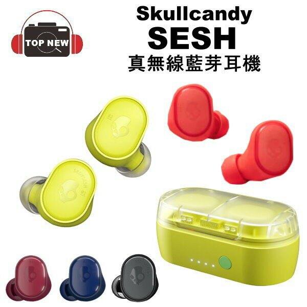 (贈運動水壺) Skullcandy 骷髏糖 真無線藍牙耳機 SESH S2TDW-M704 潮牌 真無線 藍牙 耳機 公司貨