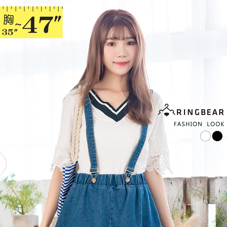 蕾絲袖--氣質優雅布蕾絲五分袖線條羅紋V領棉質上衣(白.黑L-3L)-T353眼圈熊中大尺碼