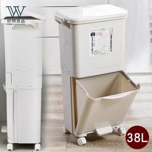【好物良品】日本家用廚房垃圾分類乾溼分離分層防臭按壓垃圾桶-38L38L