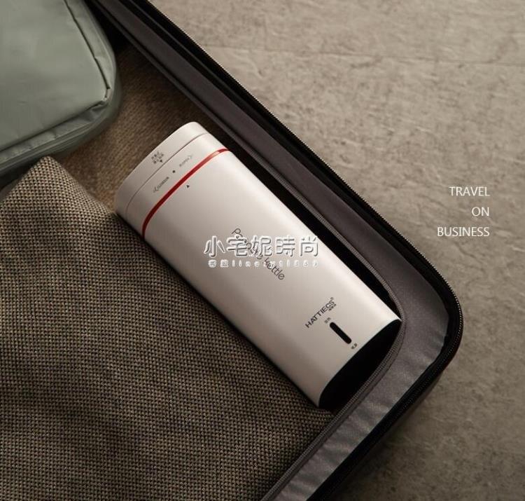加熱杯 便攜式燒水壺折疊保溫一體自動家用旅行宿舍學生小型電加熱開水杯