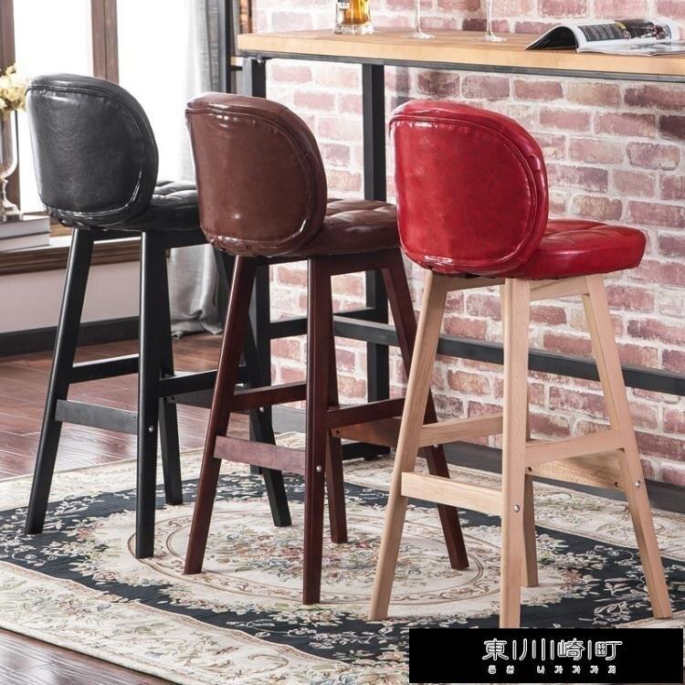 台灣現貨 實木靠背吧椅時尚創意台椅子現代簡約酒吧桌椅家用前台 台高腳凳子 新年鉅惠