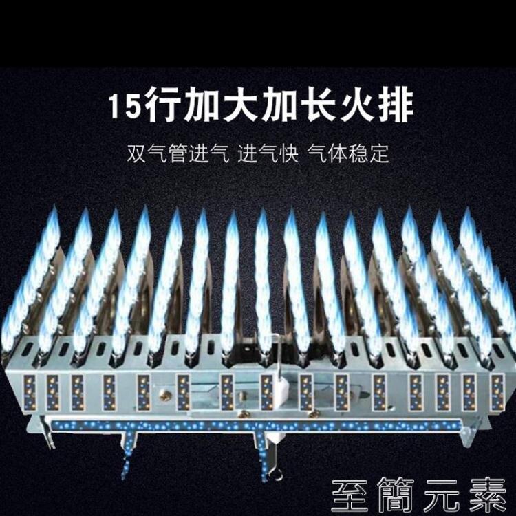 台灣現貨 兩格石磨腸粉機商用抽屜式擺攤一抽一份腸粉機器蒸爐全自動節能 新年鉅惠