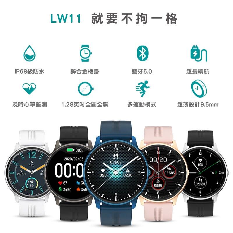 (現貨)樂米LARMI LW11 智慧手錶 睡眠 運動 智能手環 心率監測 防水