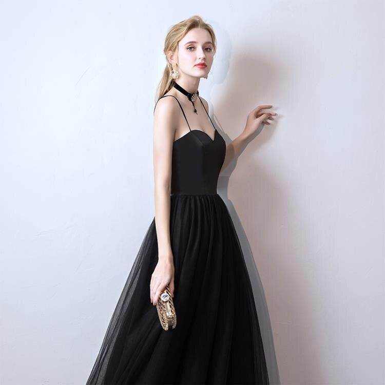 新年折扣!限時八折!洋裝新款黑色長款吊帶禮服洋裝生日派對洋裝宴會主持錶演會晚禮服