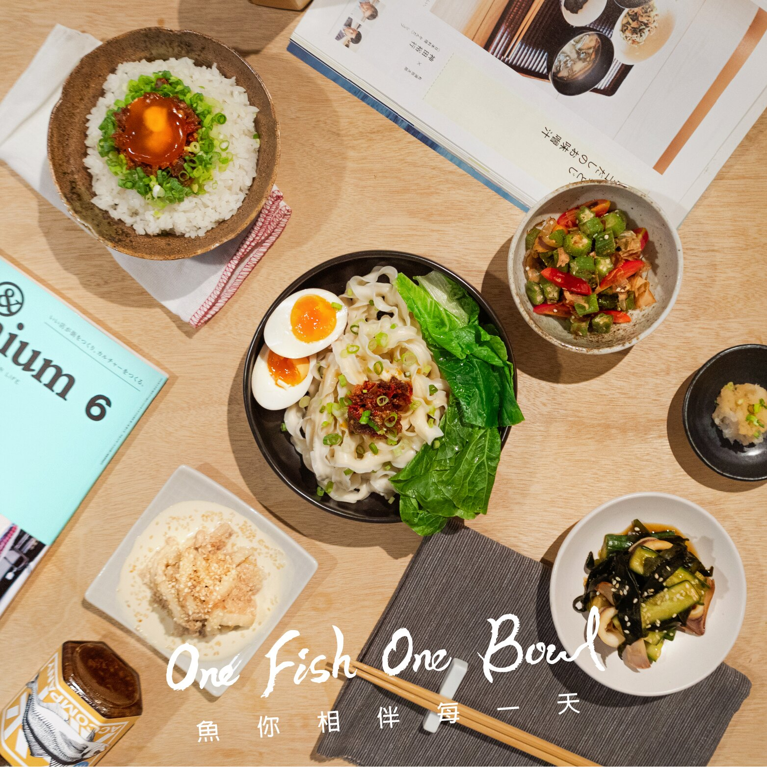 【魚伴麵禮盒-海鮮雙椒香辣醬】