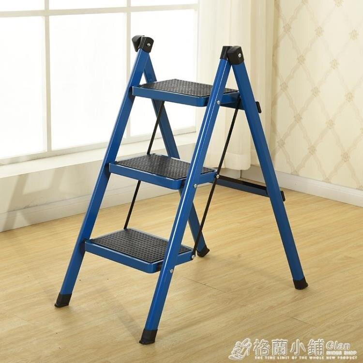台灣現貨 梯子家用摺疊梯凳二三四五步加厚鐵管踏板室內人字梯三步梯小梯子 新年鉅惠台灣現貨 新年鉅惠