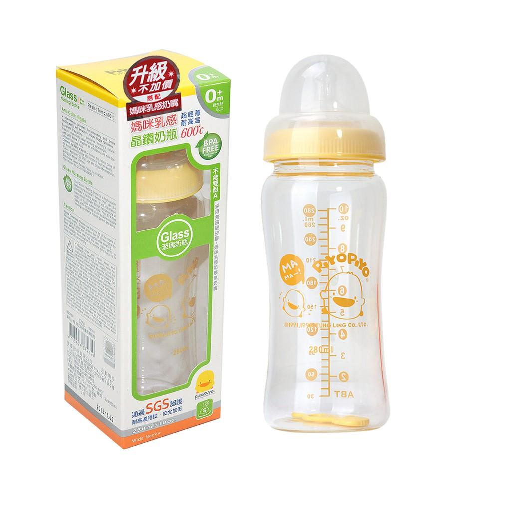 黃色小鴨寬口徑葫蘆晶鑽玻璃奶瓶280MLGT-83464 ~ 全新升級媽咪乳感奶嘴 娃娃購 婦嬰用品專賣店