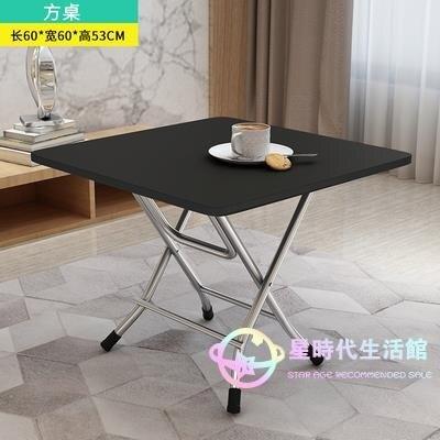 餐桌 折疊桌家用簡易可折疊戶外便攜宿舍吃飯小桌子方桌簡約正方形  閒庭美家jy