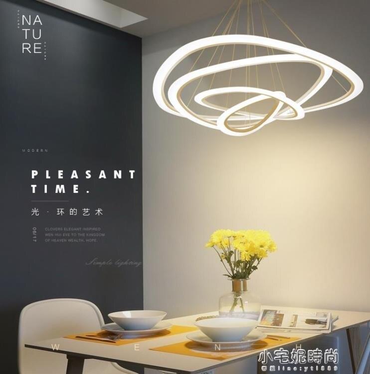 吊燈客廳簡約後現代創意個性辦公室燈具臥室餐廳圓環形燈飾