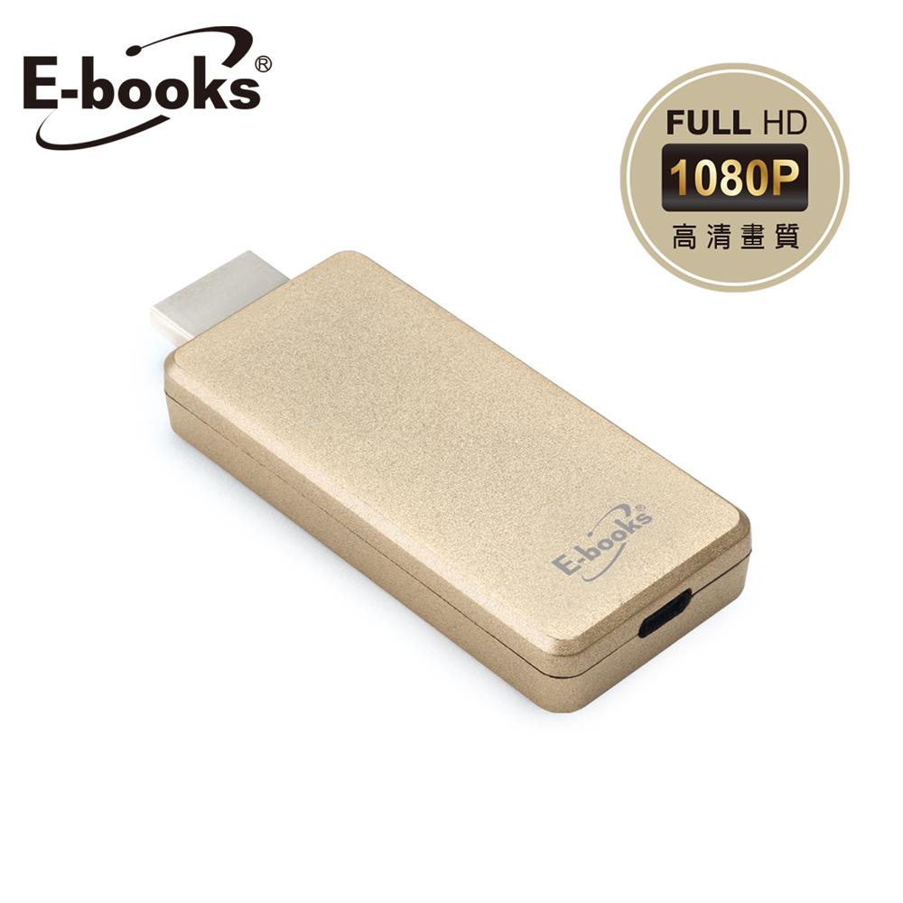 E-books WA3 高清1080P無線HDMI影音電視棒