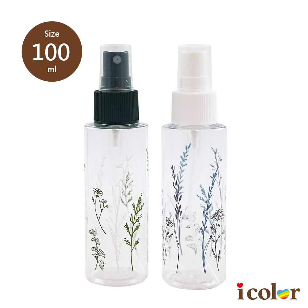 植物透明替換噴瓶/分裝瓶(100ml)