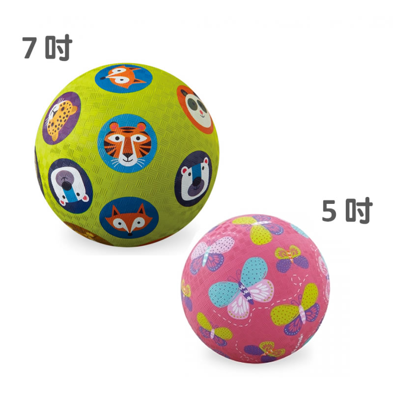 美國Crocodile Creek 兒童運動遊戲球:5吋粉紅