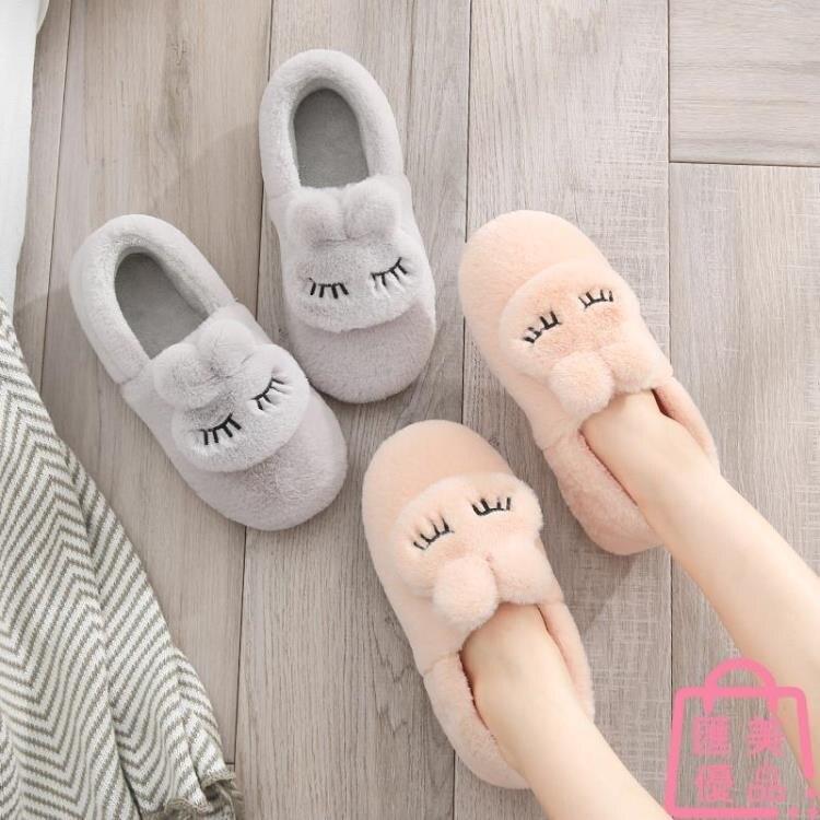 棉拖鞋女包跟秋冬室內厚底防滑毛毛保暖月子鞋 迎新年狂歡SALE