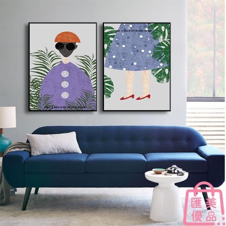 北歐手繪裝飾畫沙發背景墻摩登時尚人物服裝店畫掛畫 迎新年狂歡SALE