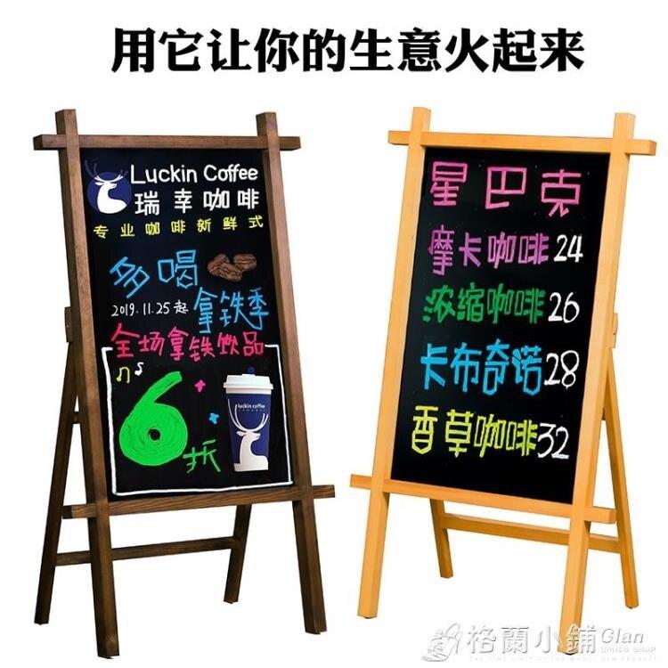 台灣現貨 復古做舊立式手寫廣告小黑板 創意造型咖啡館餐廳菜單手寫宣傳板 新年鉅惠台灣現貨 新年鉅惠