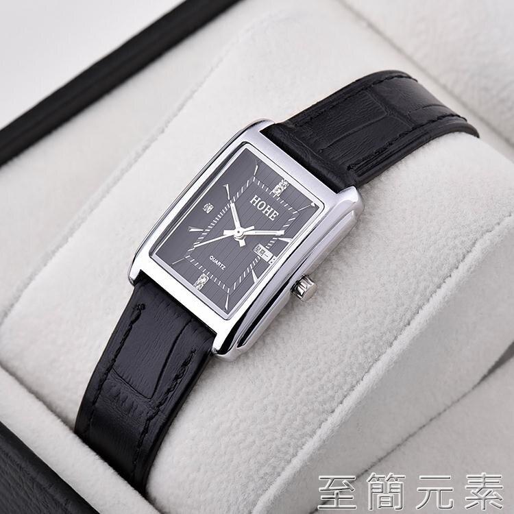 台灣現貨 女士長方形防水雙歷石英錶超薄夜光真皮錶帶日歷星期時尚女錶 新年鉅惠