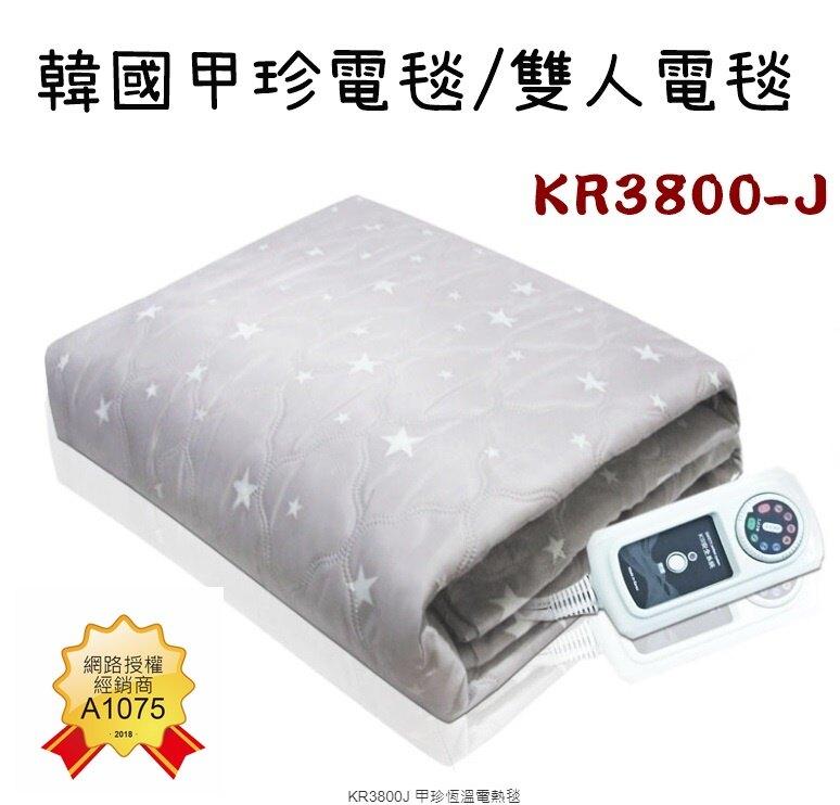 【野道家】韓國甲珍電毯 雙人電毯 恆溫電毯 低耗功率 可機洗 KR3800-J 款式隨機出貨