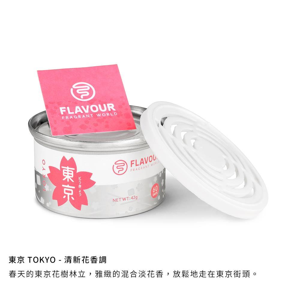 【Flavour 日本巡迴城市系列】東京TOKYO 清新花香調 木質有機 芳香罐 (42g)