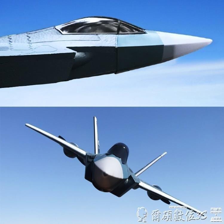台灣現貨 空拍機 超大無人機遙控飛機航拍戰斗機航模固定翼滑翔機兒童玩具F22行器 新年鉅惠