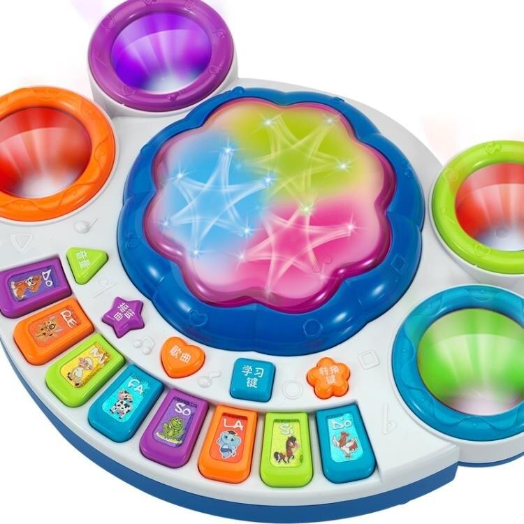 寶寶手拍鼓兒童音樂拍拍鼓電子琴嬰兒早教益智0-1歲6-12個月【全館免運】