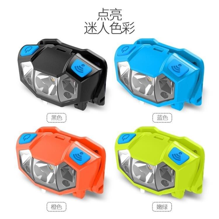 限時85折!限時搶購LED頭燈強光充電感應遠射3000頭戴式手電筒超亮夜釣捕魚礦燈
