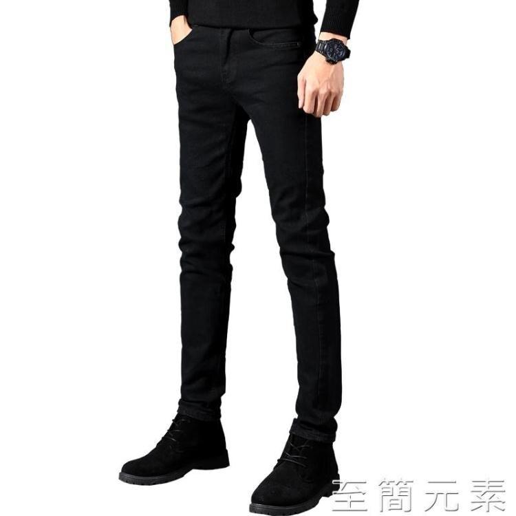 台灣現貨 韓版黑色小腳褲男士修身純棉夏季寬鬆直筒牛仔褲高彈力純黑色薄料 新年鉅惠