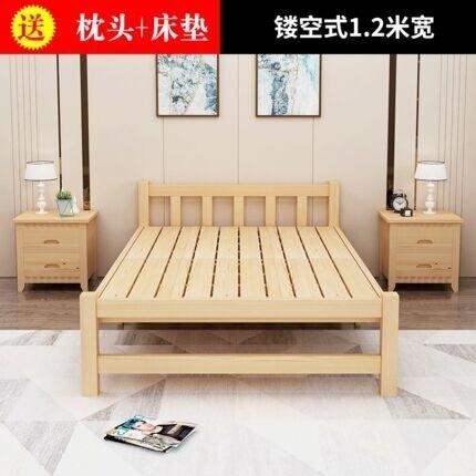 折疊床折疊床實木單人床1.2米簡易床成人午休床雙人家用經濟型木板床