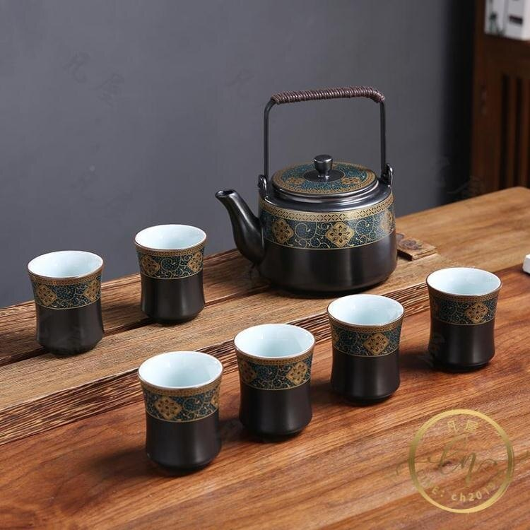 保溫壺 堆花中式西域風情家用陶瓷茶壺古韻提梁壺功夫大號容量茶壺泡茶器-限時折扣