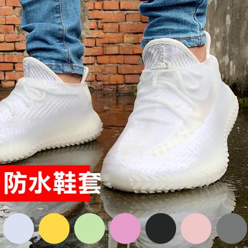 【NB0610J】雨天必備!一體成型七色超彈厚底矽膠防水鞋套(TJ-J006)