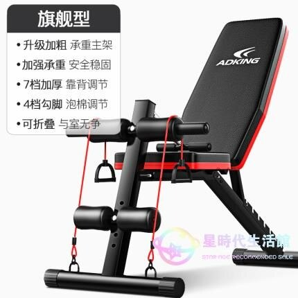 仰臥起坐板 啞鈴凳健身器材家用男輔助多功能腹肌板健身椅飛鳥臥推凳  閒庭美家yj