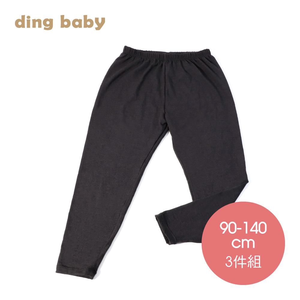 【結帳再8折】ding baby 兒童發熱褲3入組-麻花黑(90-140cm)