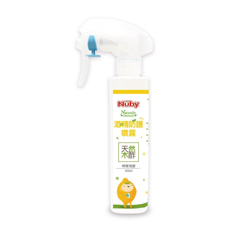 Nuby酒精防護噴霧-檸檬海鹽/200ml