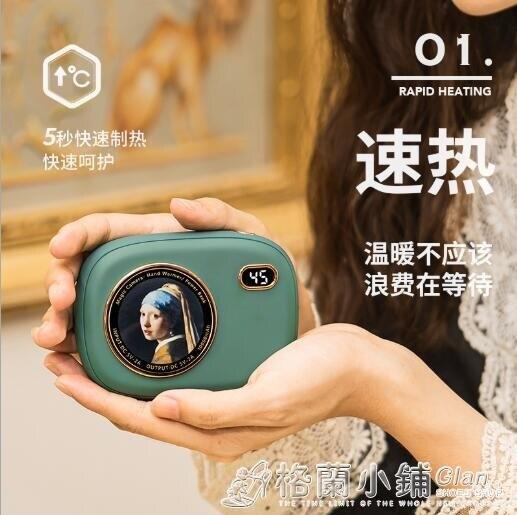 台灣現貨 新款魔法相機暖手寶行動電源 充電usb大容量移動電源暖寶寶 新年鉅惠台灣現貨 新年鉅惠