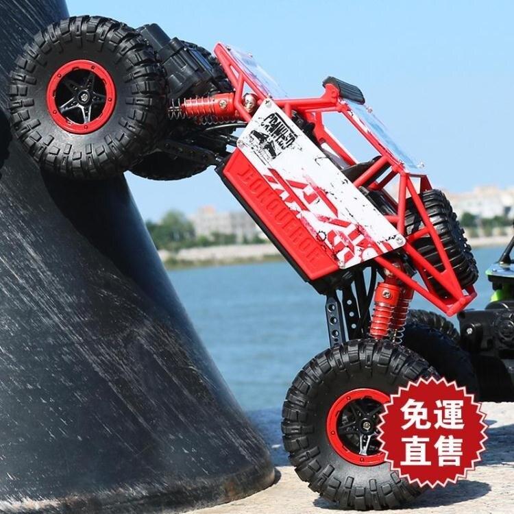遙控越野四驅車充電動男孩高速大腳攀爬賽車兒童玩具汽車