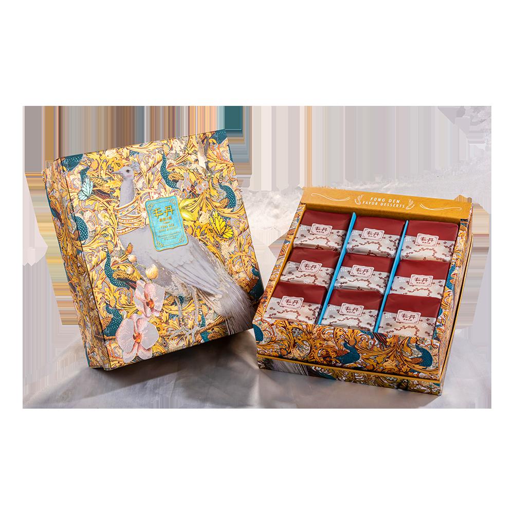 丰丹嚴選|酒藏皇妃酥禮盒(奶蛋素/含酒) 9入|綿密綠豆皇|香醇濃厚椰奶香|精緻禮盒包裝