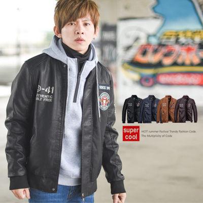 【NB0073J】軍風電繡徽章內絨毛 皮衣皮外套(JK4160)