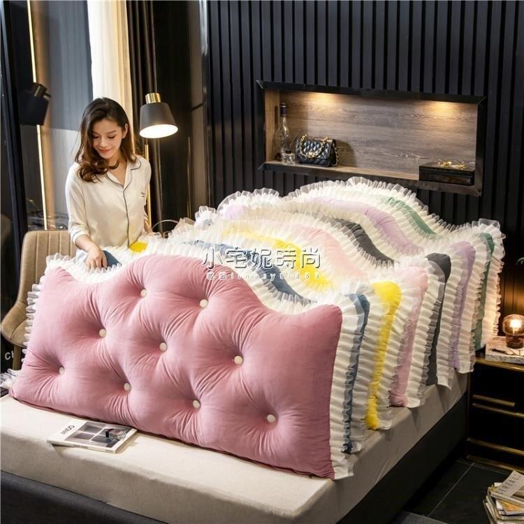 床頭靠墊軟包靠背墊客廳沙發護腰靠枕午睡枕雙人床上大靠背可拆洗