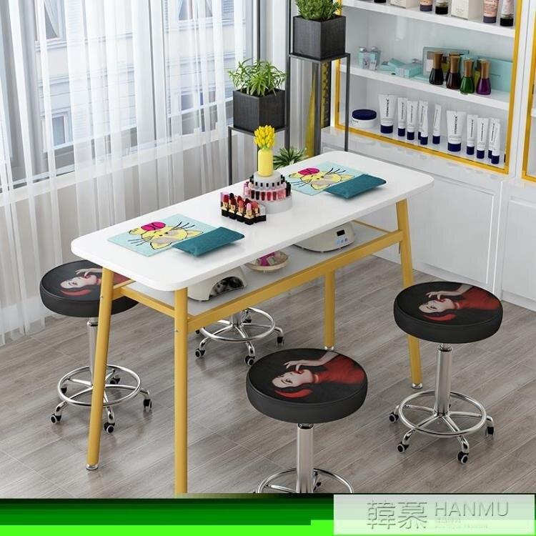 台灣現貨 美甲桌單人雙人經濟型美甲店桌子小型簡約現代美甲台桌椅套裝 新年鉅惠