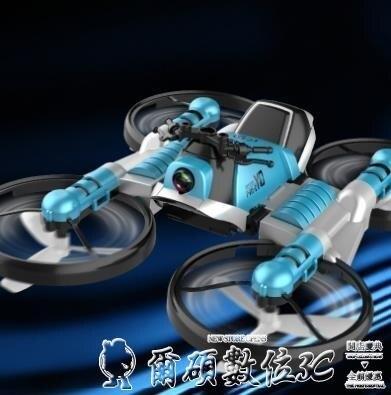 台灣現貨 空拍機 陸空兩用無人機航拍器小學生小型迷你手控感應遙控飛機兒童玩具 新年鉅惠