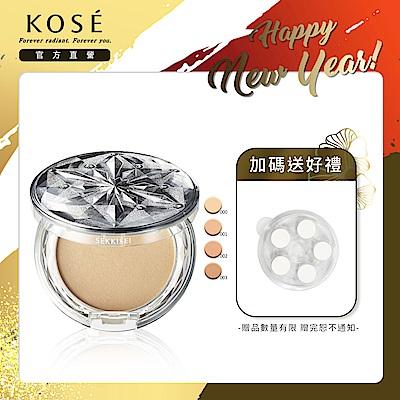 【官方直營】KOSE 高絲 雪肌精 CC絲絨雪粉餅(粉蕊)8g